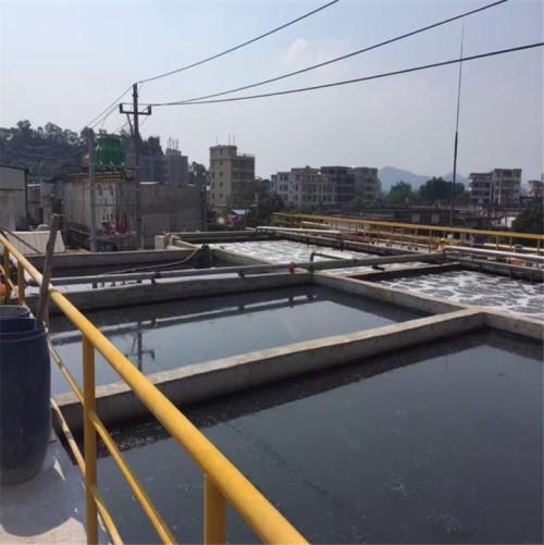 xử lý nước thải tại bình dương